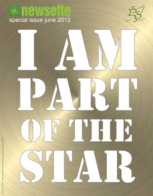I am part of the STAR